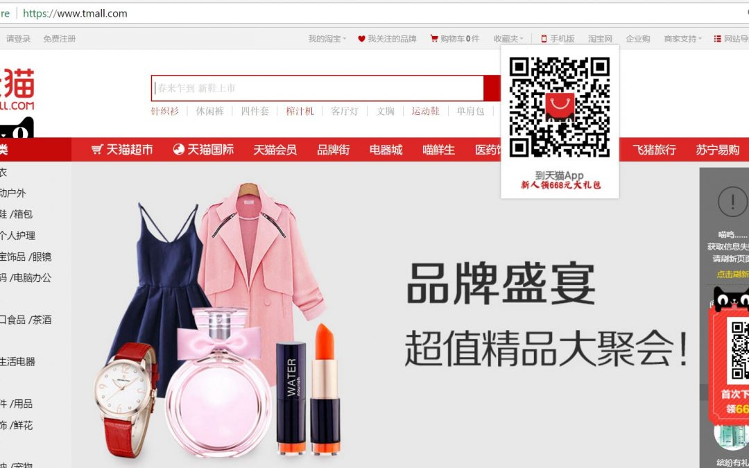 Selling Online to China
